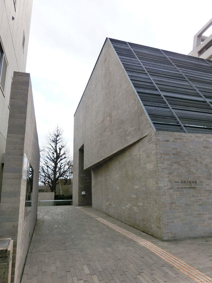 建造物として高い評価も得ている「森鴎外記念館」