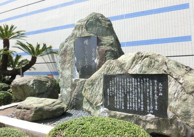『おくのほそ道』の旅で敦賀を訪れた俳人・松尾芭蕉の句碑
