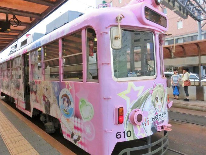 ランちゃんとJR高知駅周辺の観光に欠かせない「路面電車」
