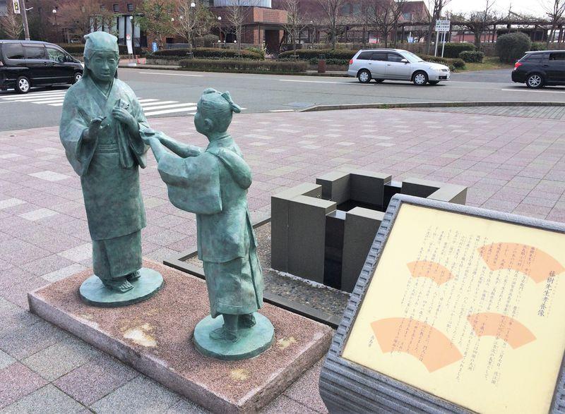 滋賀・高島「中江藤樹ゆかりの地」巡りで美しい心を磨こう!