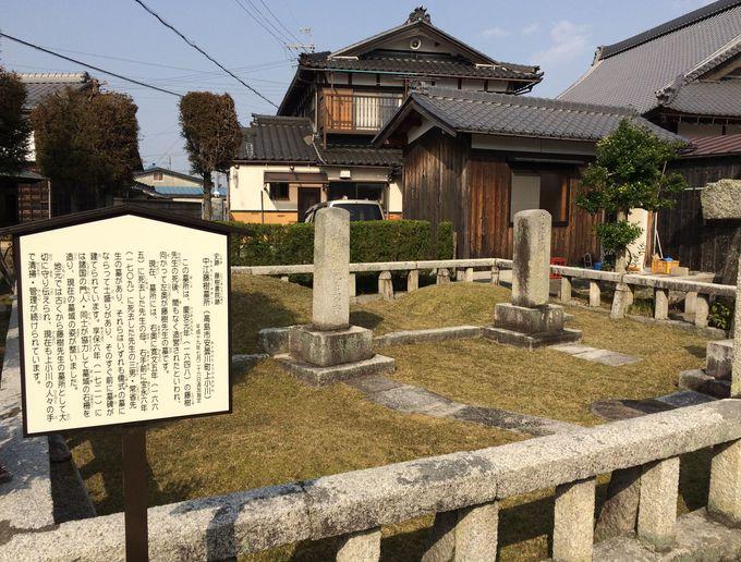 玉林寺の山門前「藤樹先生墓所」