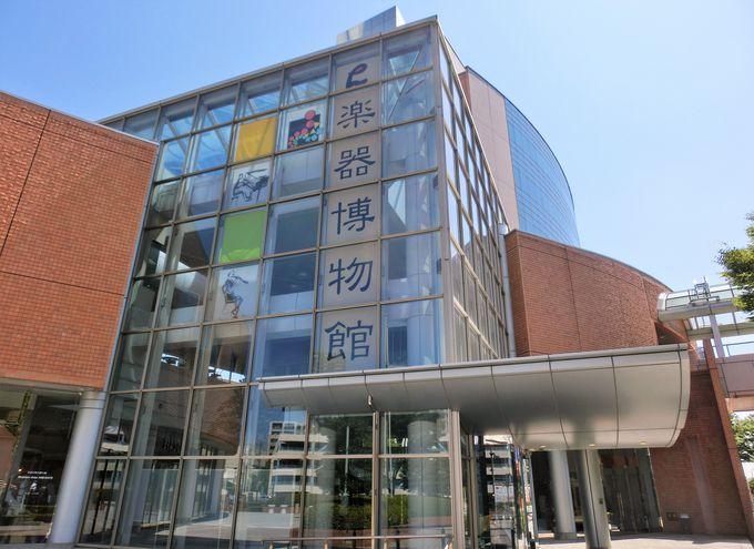 世界の楽器や音楽に触れる「浜松市楽器博物館」