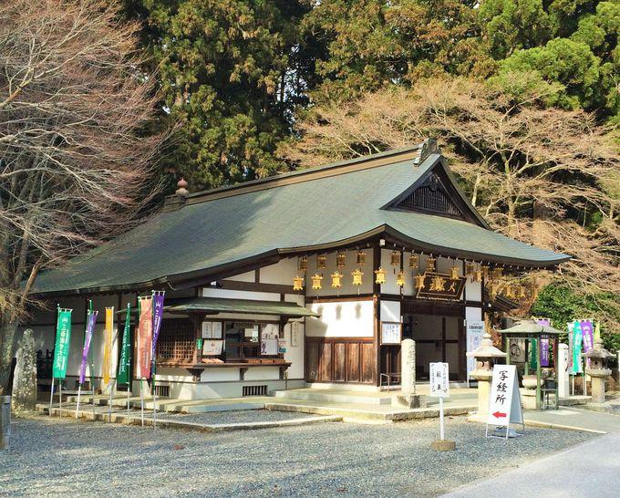 日本の大黒天信仰の発祥の地「大黒堂」と「三面大黒天」