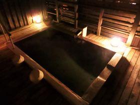 津和野で唯一の天然温泉・美人の湯!島根「津和野温泉宿わた屋」|島根県|トラベルjp<たびねす>