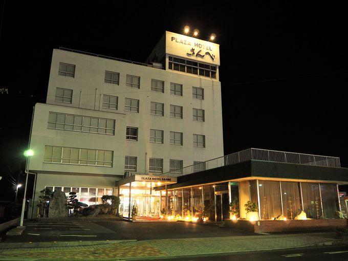 1階にレストラン、最上階に大浴場!島根県大田市「プラザホテル三瓶」
