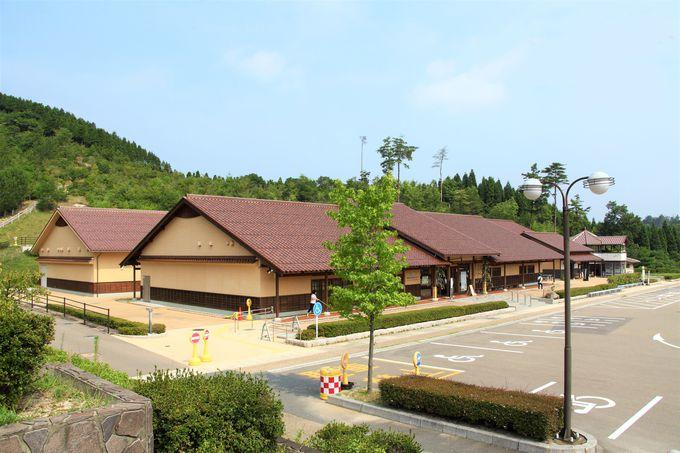 「石見銀山世界遺産センター」の概要とアクセス