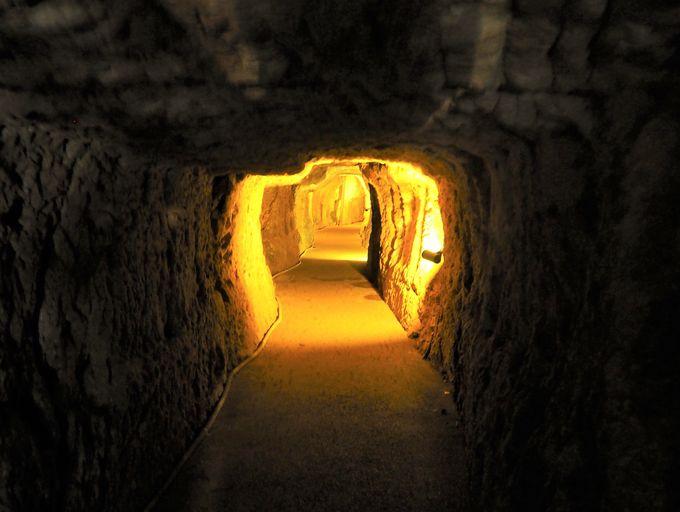 「龍源寺間歩」で見る時代の違い