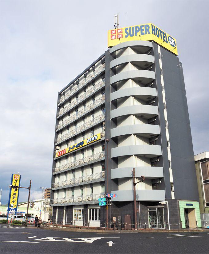 「スーパーホテル鳥取駅北口」へのアクセス