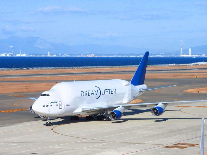 日本では中部空港だけ、世界でも珍しいボーイング・ドリームリフターがみられる!