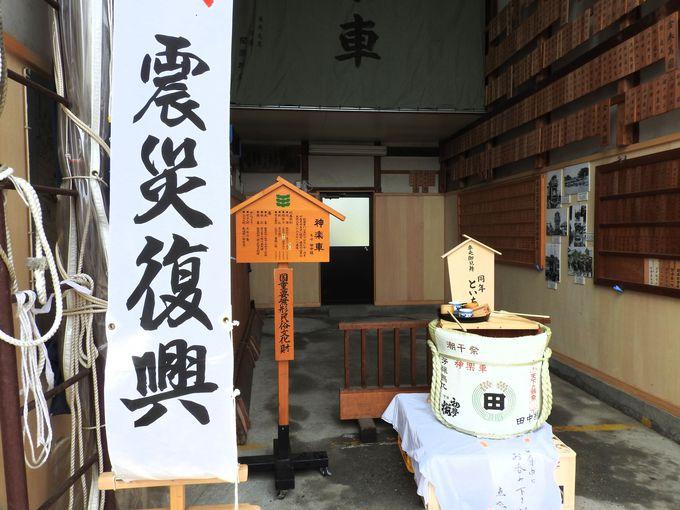 5台の山車の運営組織をつなぐ防火の神様、秋葉社