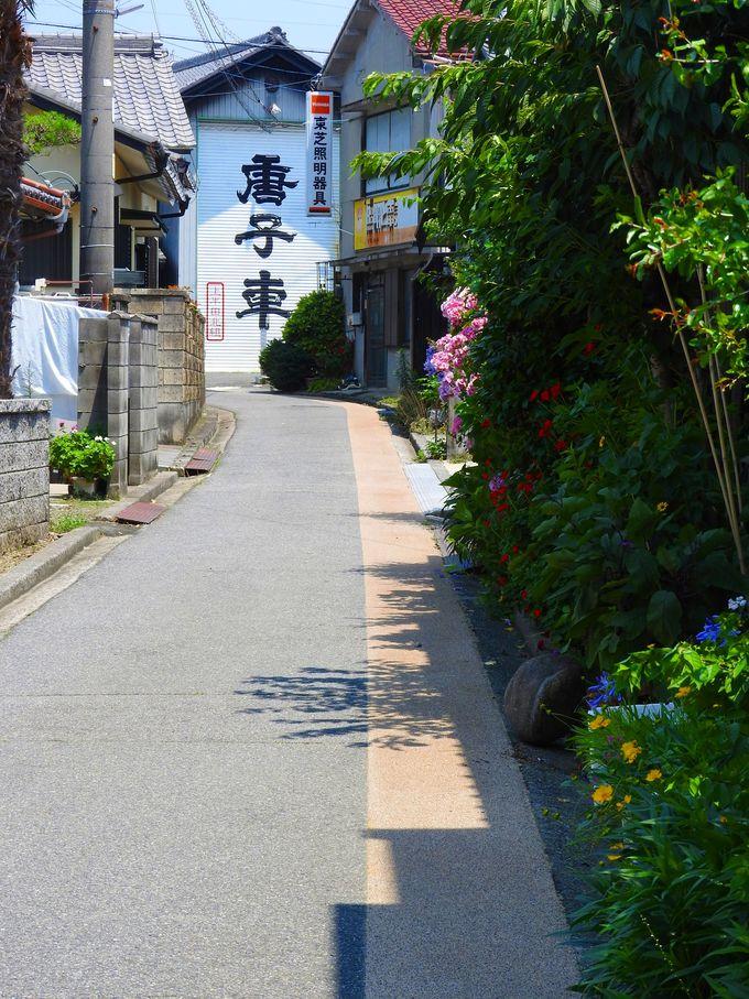 黄色線に沿って歩ける紺屋海道