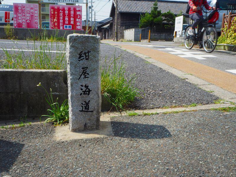 愛知半田の「紺屋海道」!醸す文化と謎の小道の最後に紺色を見よう!