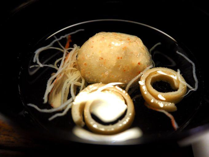 武家屋敷での食事〜「心平成ならず」の料理
