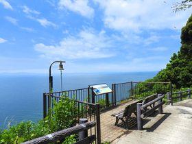 愛知・西浦温泉パームビーチ「万葉の小径」絶景展望台で大願成就!|愛知県|トラベルjp<たびねす>