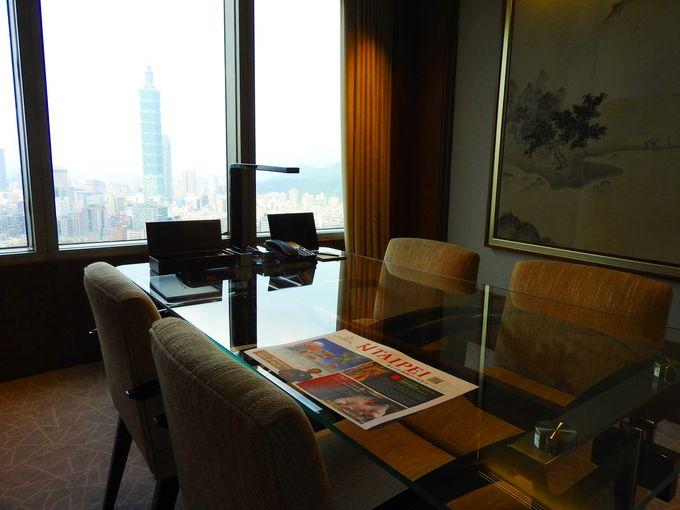 寛ぎを満喫、多忙な方も部屋で会議や仕事がサクサク可能