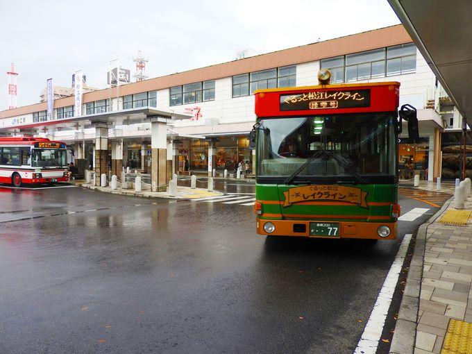松江駅近くのおすすめスポット