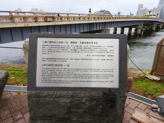 宍道湖への入り口「松江大橋」