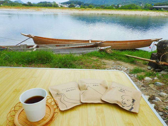 アユ料理、「清流抹茶プリン」と「長良川ブレンドコーヒー」を堪能