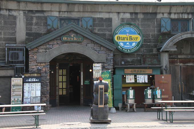 石造り倉庫にある小樽ビール