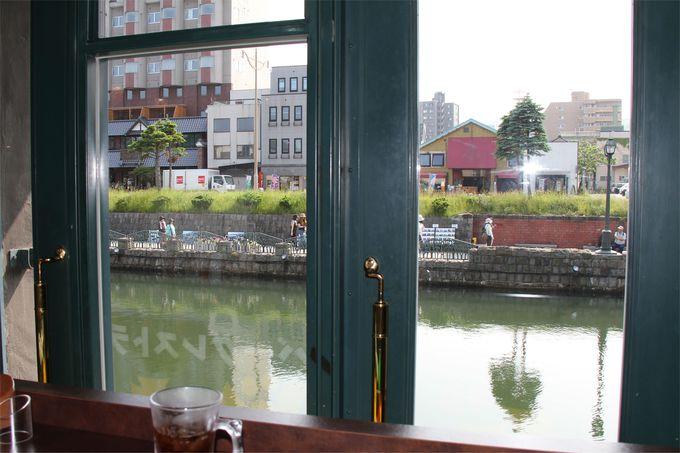 倉庫群から見る運河の景色が素晴らしい、そこで食べる!