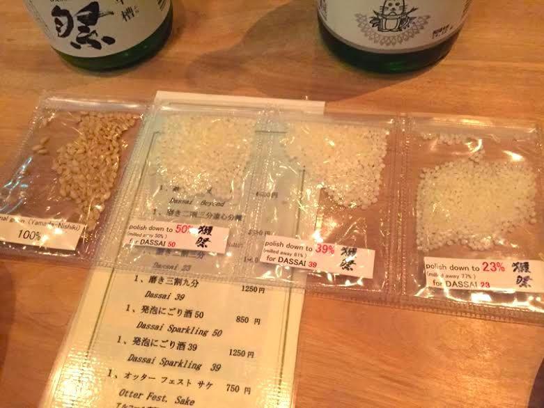 ○割○分ってなに?玄米の磨き方