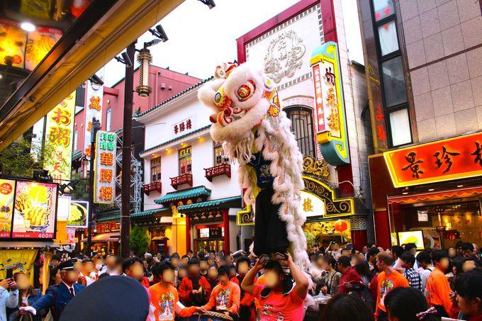 横浜で季節の風物詩を体験・観賞!「獅子舞」「イルミネーション」スポット