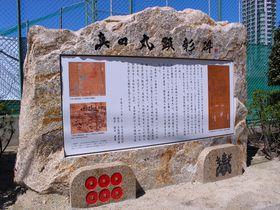 話題沸騰!大河ドラマ『真田丸』に関連する大阪・5つのスポットを歩こう|大阪府|トラベルjp<たびねす>