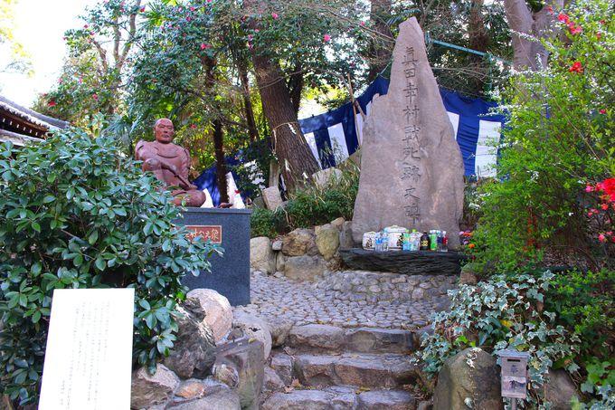 5.最期の地「安居神社」