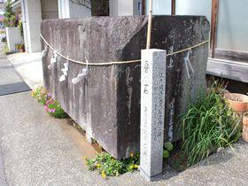 東伊豆・稲取のおすすめ観光!江戸城へ運ばれなかった築城石を発見せよ|静岡県|トラベルjp<たびねす>