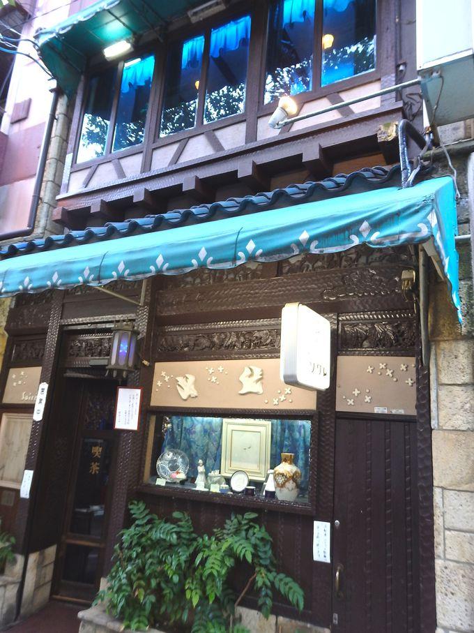 昭和23年創業「喫茶ソワレ」