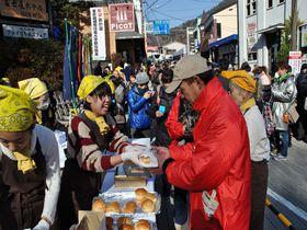 駅伝客にパン配布!箱根「宮ノ下スタイル」でひと味ちがう観戦を|神奈川県|トラベルjp<たびねす>
