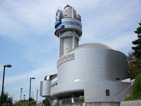 最古のプラネタリウムで笑いと感動!?「明石市立天文科学館」|兵庫県|トラベルjp<たびねす>