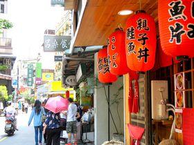 可愛いカフェや雑貨屋さんがいっぱい!台北「康青龍」で街歩き