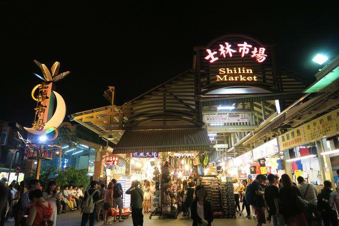 6.士林夜市/台北