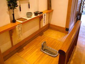トイレの神様もいる!?500年以上の歴史を誇る、静岡「洞慶院」|静岡県|トラベルjp<たびねす>