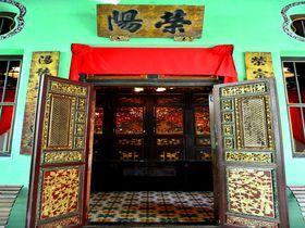 マレーシア・ペナン島「プラナカンマンション」で華麗なる文化に触れてみる!