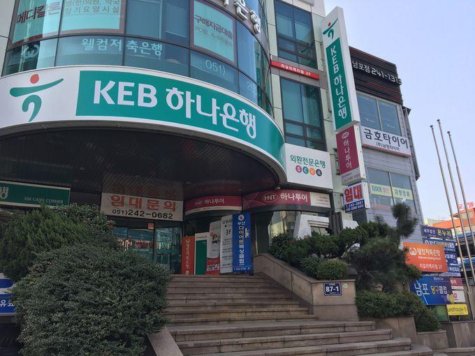 釜山旅行客にとって最高のロケーション