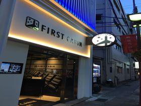 人気の「ファーストキャビン」が長崎に待望のNEW OPEN!|長崎県|トラベルjp<たびねす>