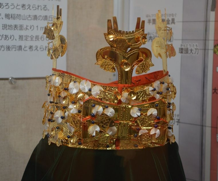 金銅製冠(復元品)〜継体天皇の威信財