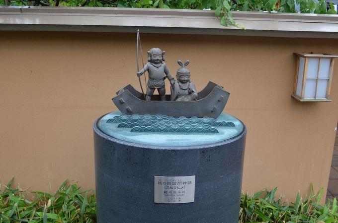 美肌の湯、玉造温泉