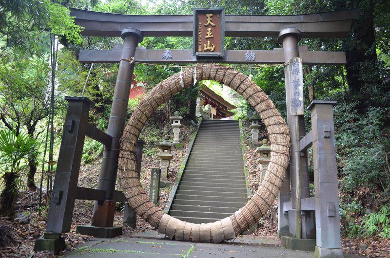 神仏習合の遺構・埼玉県飯能市「竹寺」 ここはお寺、でも本尊は牛頭天王。さあ茅の輪をくぐってお参りに!