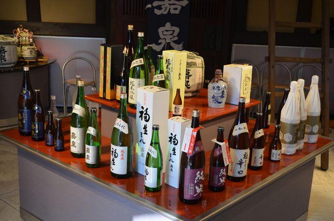 田村酒造〜嘉泉(日本酒)〜