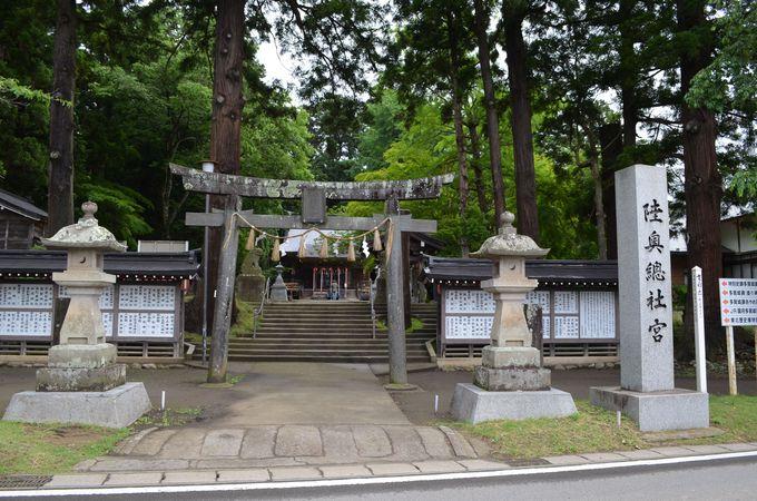 陸奥総社宮〜鬼門を守る神社〜