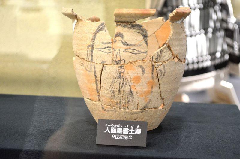 最北の古代城柵「秋田城」〜奈良・平安時代のオマジナイもここに!