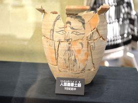 最北の古代城柵「秋田城」~奈良・平安時代のオマジナイもここに!|秋田県|トラベルjp<たびねす>