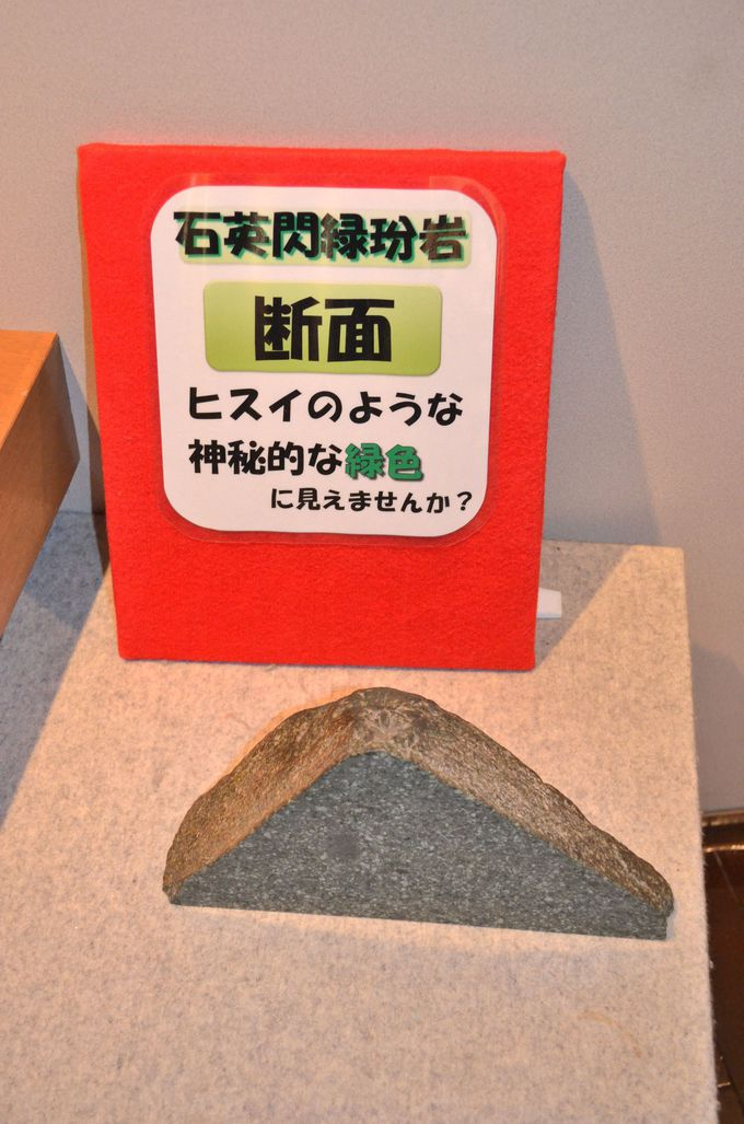 """""""緑の石""""で作られたストーンサークル"""