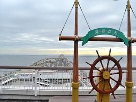 Uターン可能なPA・東京湾アクアライン「海ほたる」東京湾内の絶景を楽しみながら舌鼓!