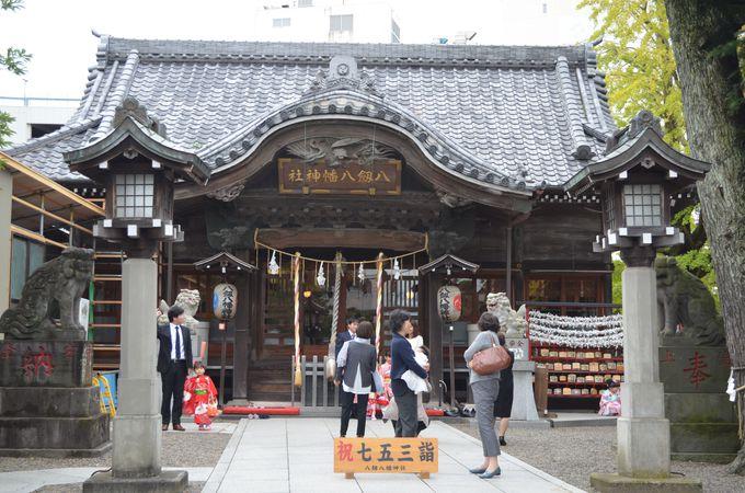 日本武尊を祀る「八剱八幡神社」