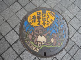 「木更津」で狸三昧!たぬき伝説は木更津駅から楽しもう|千葉県|トラベルjp<たびねす>