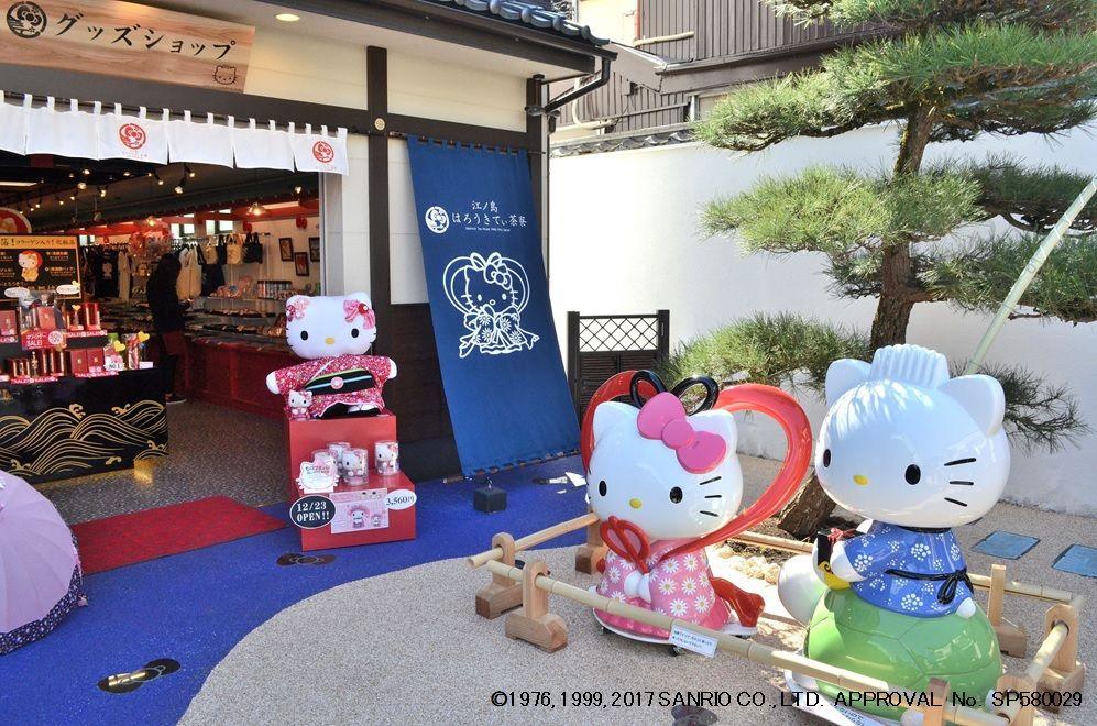 ハローキティも登場!江ノ島「江島神社」で美しく恋しよう